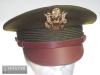 US Offizier Schirmmütze, oliv