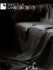 Bettlaken Spielwiese SCHWARZ 213x240cm