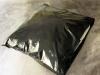 Orgy Lack-Kissenbezug für glitschige Spiele - schwarz 80x80cm